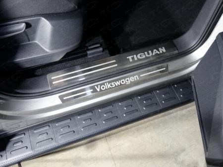 Volkswagen Tiguan 2017- Накладки на пороги внешние (лист шлифованный надпись Volkswagen) 4шт